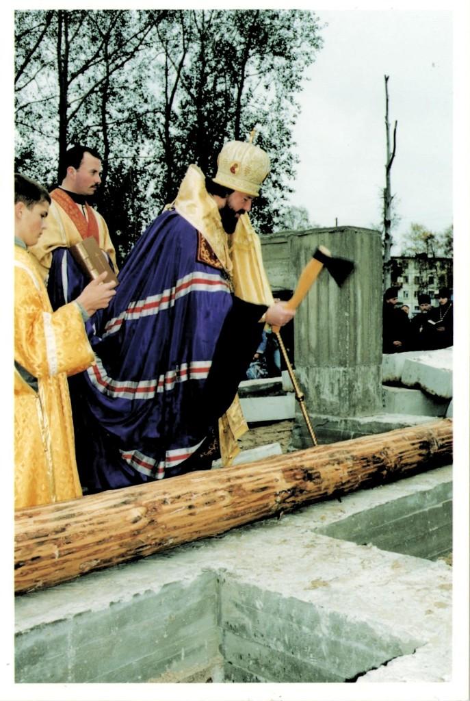 1 фото освящение закладки храма.jpeg