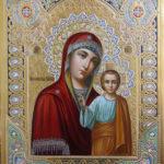 4 ноября - церковь чтит память Казанской иконы Божией Матери