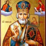 Святителя Николая, архиепископа Мир Ликийских, чудотворца (ок. 345)
