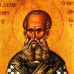 День памяти святителя Григория Богослова, архиепископа Константинопольского (389)