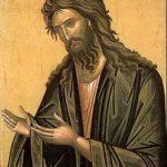 11 сентября - Усекновение главы святого Пророка, Предтечи и Крестителя Господня Иоанна