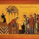 04 декабря - ВВЕДЕНИЕ ВО ХРАМ ПРЕСВЯТОЙ ВЛАДЫЧИЦЫ НАШЕЙ БОГОРОДИЦЫ И ПРИСНОДЕВЫ МАРИИ.