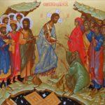 Воскресение Христово – победа над смертью